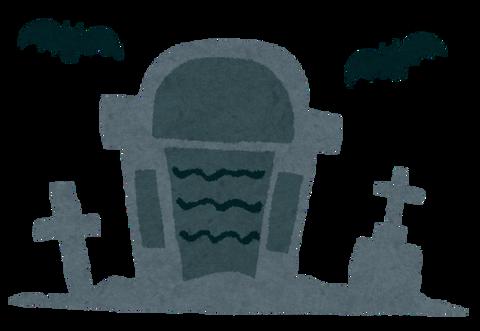 halloween_grave