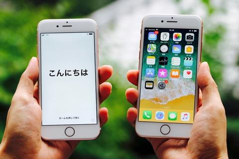 r-ios-data-backup-restore-iphone