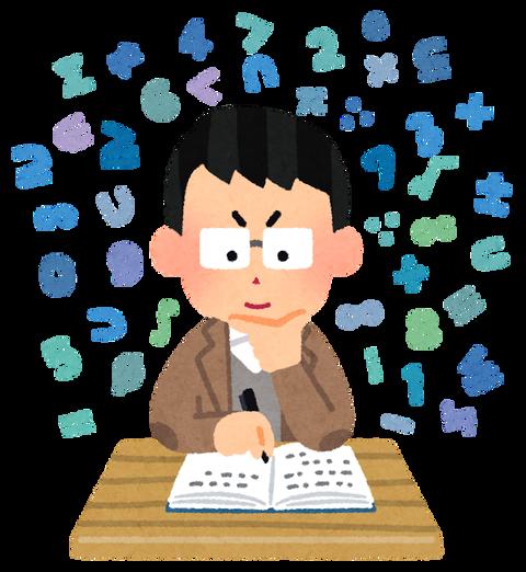 数学サンプル画像