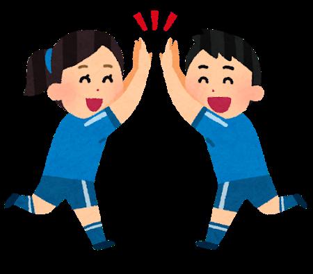 high_touch_soccer_man