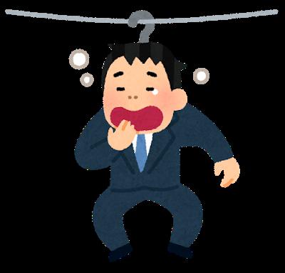 hosu_businessman_taikutsu