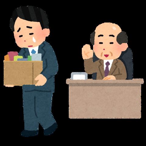 business_kubi