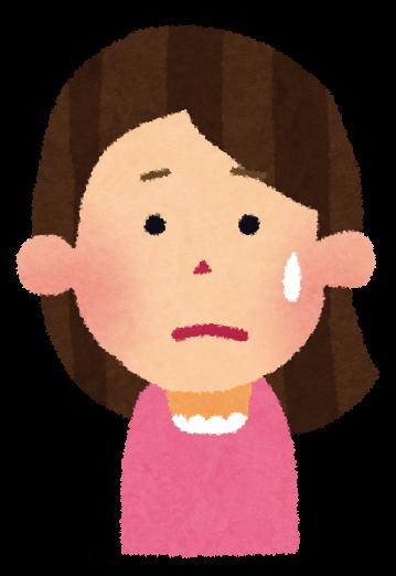 【悲報】深田えいみさん、アップデートに失敗してしまう・・・(※画像あり)
