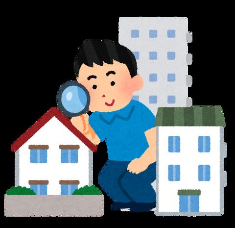 house_ie_sagashi