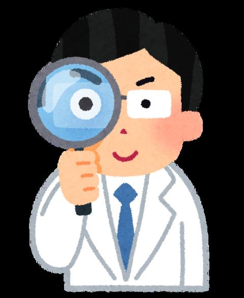magnifier1_doctor