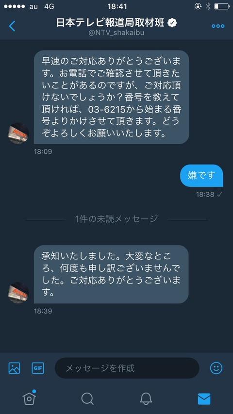 DD9k9N_V0AEDqxZ