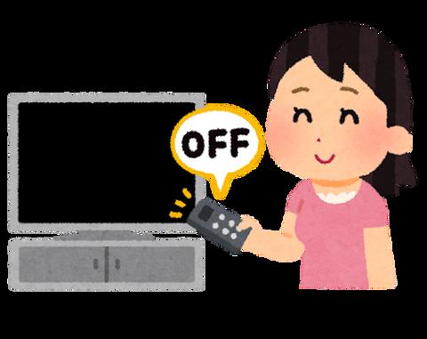eco_switch_off_tv