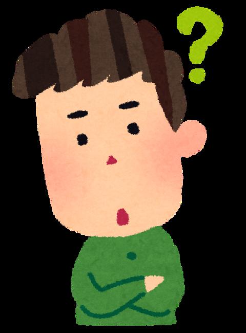 【悲報】吉高由里子(31)は美人で性格よくて声も可愛いのに人気がない理由wwwww