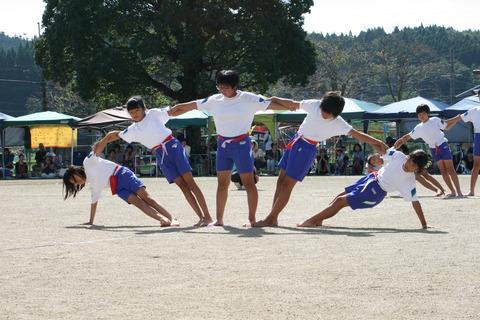 組体操 (6)
