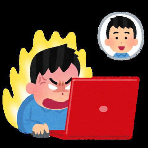 hyuohen_computer_internet