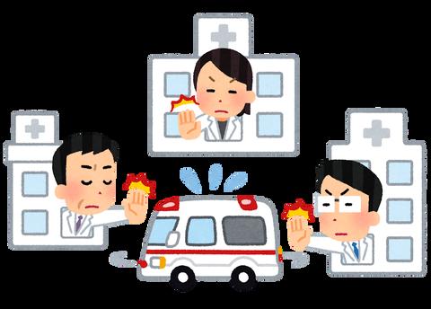 medical_kyukyu_taraimawashi