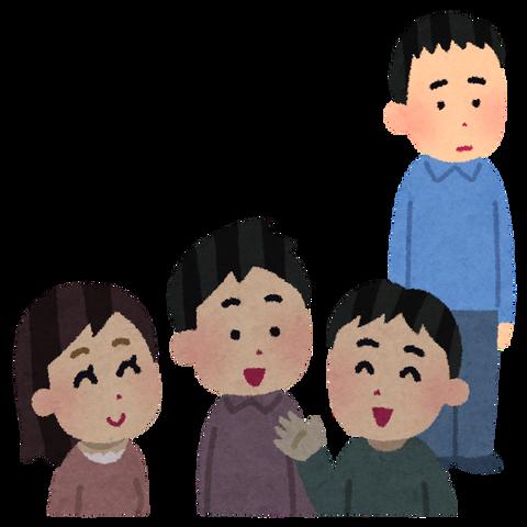 communication_nigate_shifuku (1)