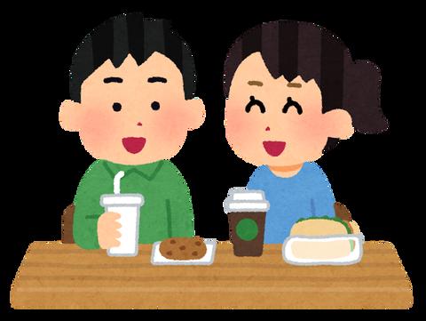 cafe_conbini_counter_eat-in_couple