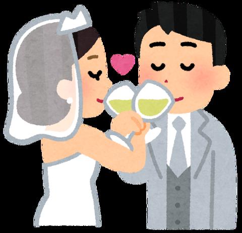 couple_cross_kanpai_wedding