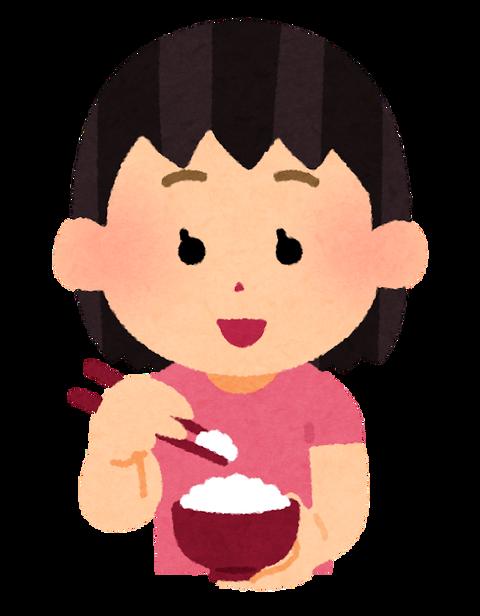 syokuji_hashi_girl