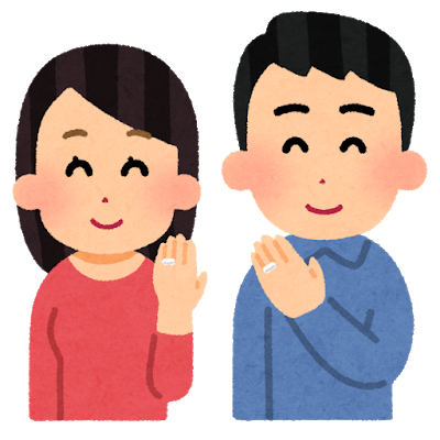 ring_couple