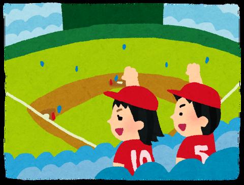sports_ouen_baseball