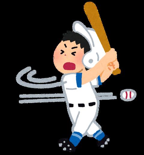 baseball_strike_man-1
