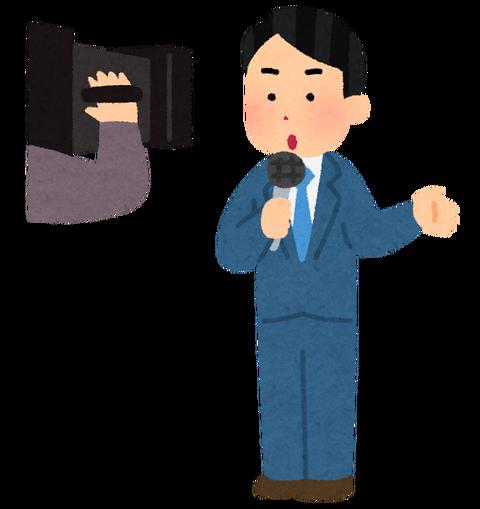 tv_jikkyou_chukei_man