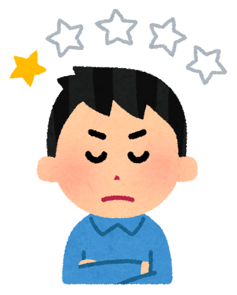 review_man_star1