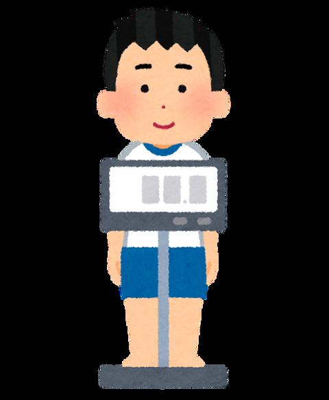 kenkoushindan_taijuu_digital_boy