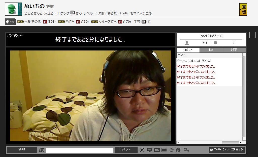 ニコニコ動画本スレッド Part757 YouTube動画>6本 ->画像>18枚