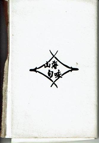 CCF_000025