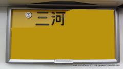 DSC05725