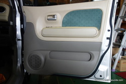 DSC01500