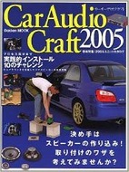 car audio craft