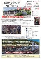 2019-12-8panfu_page-0001