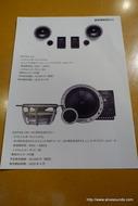 DSC08623