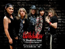 5shaker