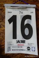 DSC01831