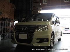 ステップワゴンの純正スピーカーに、スーパーデッドニング施工。奈良県より