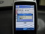 Grgo、携帯GPS4