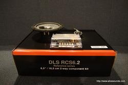 アコード・ハイブリッド DLS RCS6.2+スーパーデッドニング施工