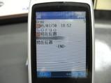 Grgo、携帯GPS1
