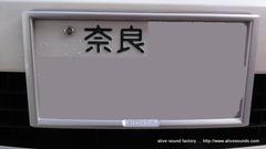 DSC09172-001