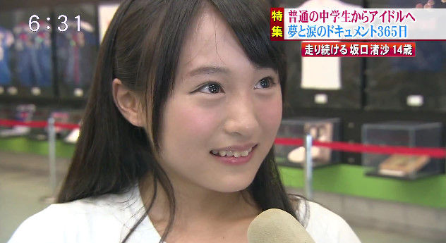 bandicam 2015-03-25 01-5... UHB「スーパーニュースU」坂口渚沙ドキ