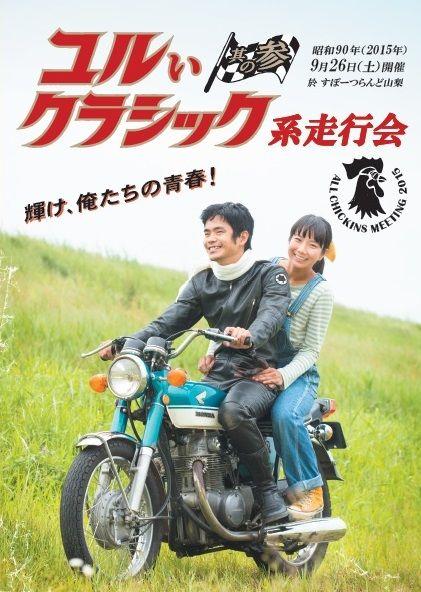 yurukura_panf_hyoushi