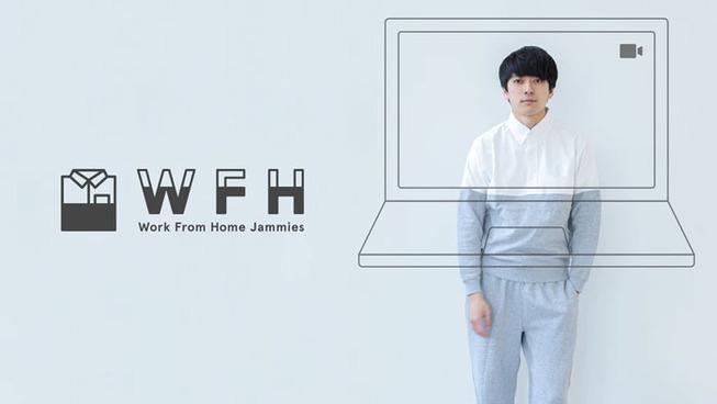 wfh-jammies-whatever-inc-creative-agency-1-5eb9360440706__700