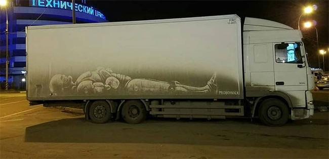 dirty-car-art-nikita-golubev-15-5ff819cfcdd7e__700