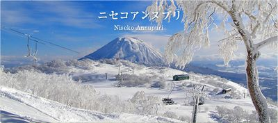 h3_annupuri_winter