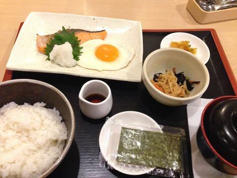 08 - Breakfast in Tokyo