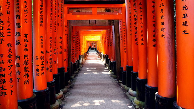 21 - Kyoto - Fushimi Inari Shrine