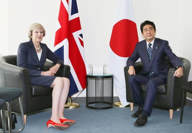 2016-10-03-brexit-uk-japan
