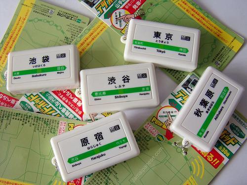 jr-yamanote-line-keyring-2