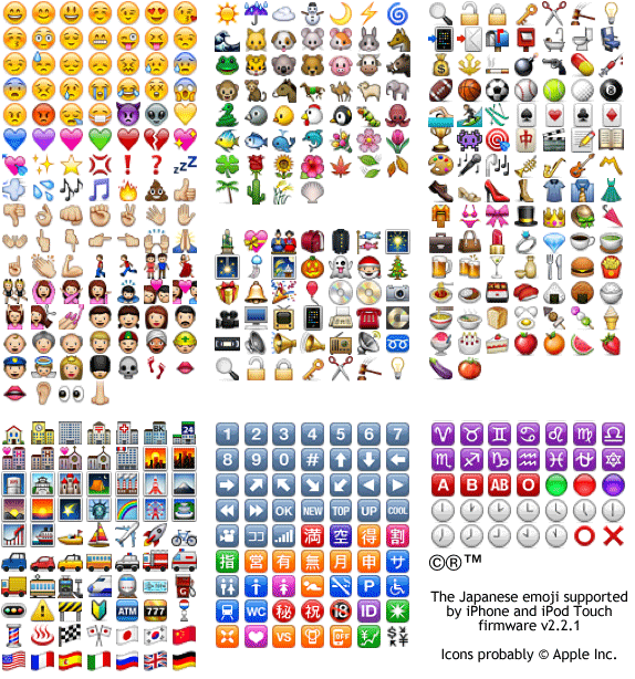 emoji_softbank_iphone2