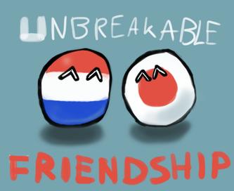 オランダ 日本 友情